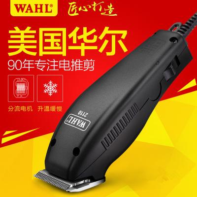 华尔成人理发器儿童电推剪专业带线电动电推子理发工具剃头刀包邮