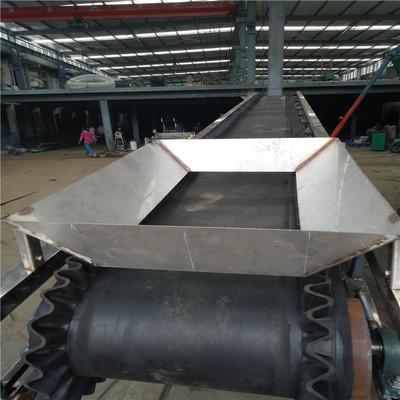 供应波状挡边带式输送机 皮带机输送带 皮带输送机图纸