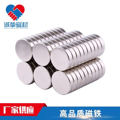 厂家现货供应 5*2 8*3 10*4 钕铁硼强磁 强力双面圆形吸铁石磁钢