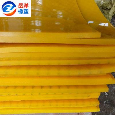 黄色橡胶板耐磨聚氨酯衬板 透明黄色聚氨酯PU板材 高强度聚氨酯板