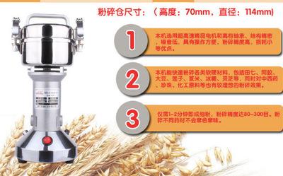 高鑫150g克五谷粉碎机 打粉机 家用小型高速中药粉碎机 磨粉机