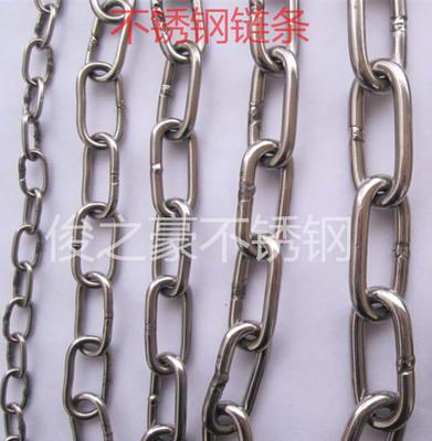 厂家直销304不锈钢链条 起重链 宠物链 牵引链 甩鞭 规格齐全