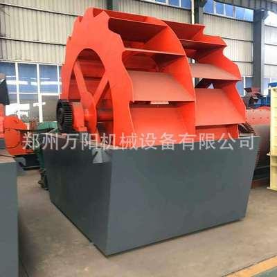 现货供应螺旋式洗砂机设备 水力机械双螺旋洗砂机 轮式洗砂机