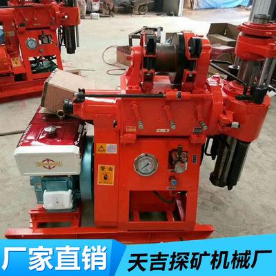 多款高速地勘钻机 百米地质岩芯钻机 百米打井机 岩心钻机