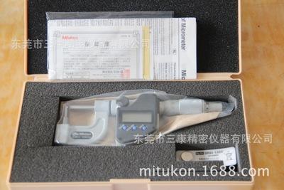 特价全新现货日本数显千分尺BMB3-25MJ 395-263 0-25