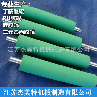 橡胶辊厂家直销专业生产价格优惠