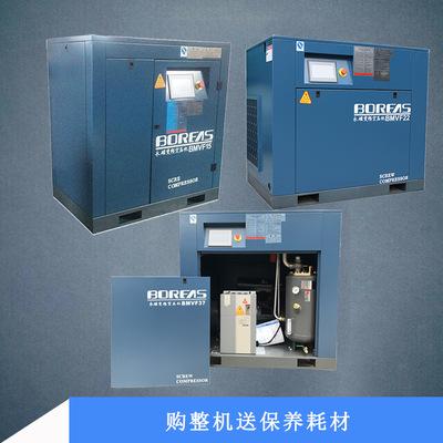 新品开山牌15kW到37kW电动固定永磁变频螺杆空压机 现货批量供应