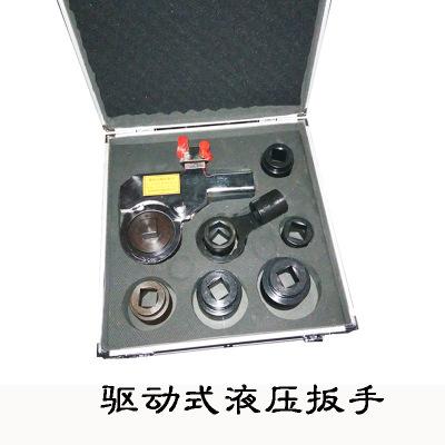 厂家直销 驱动式液压扳手 电动液压扭矩扳手 大功率液压扳