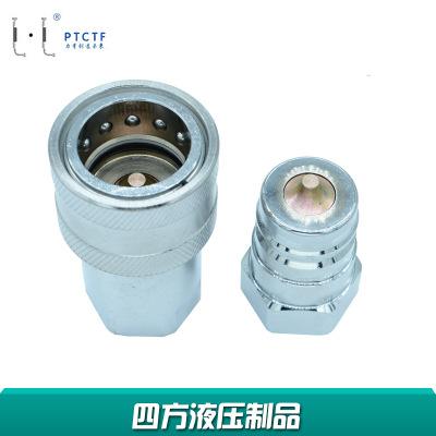 厂家直 液压附件 供应液压附件和管接头 液压滤芯附件