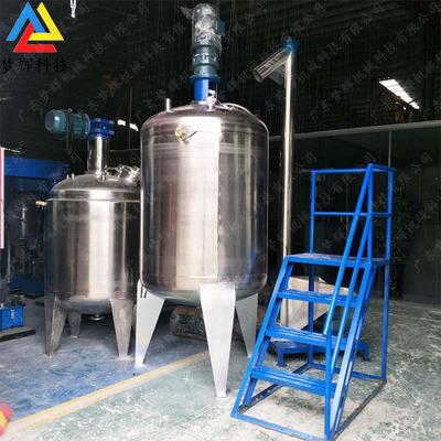 直销洗洁精搅拌桶 液体全不锈钢双层加热保温搅拌罐 可定制成套