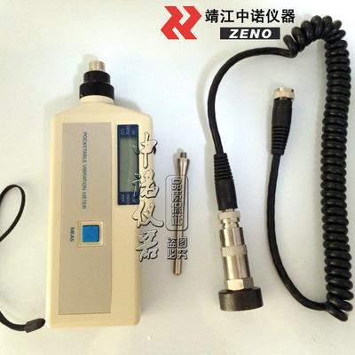 安铂APM-330便携式测振仪振动检测仪APM-331轴承振动测量仪加速度
