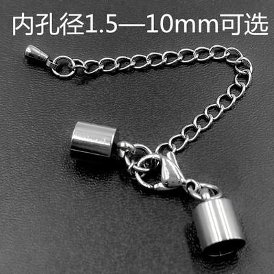 不锈钢皮绳吊桶扣 皮绳项链尾部连接扣  1.5-6mm多规格皮绳扣批发