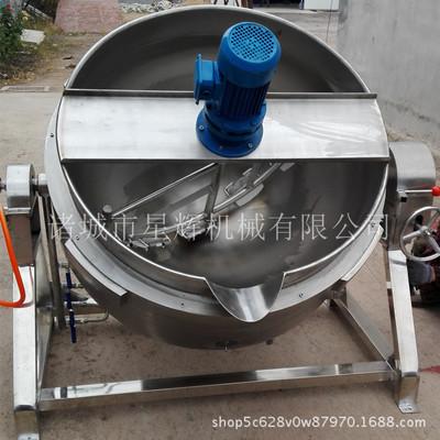星辉热销工业用炒面机器 面粉自动翻炒夹层锅 大型商用油茶面炒锅