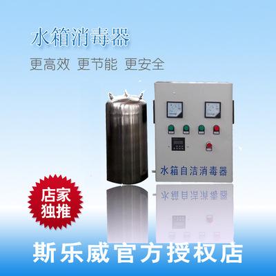 厂家直供 不锈钢水箱自洁消毒器 优质臭氧发生器