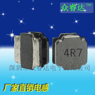 现货磁胶电感WNR4018 4.7UH丝印4R7 4*4*1.8MM 贴片绕线屏蔽电感