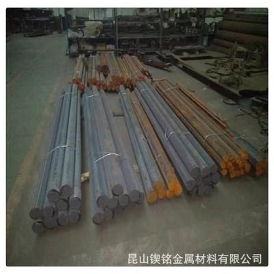 供应铬铜耐磨铸铁MTCrCu30 铸铁 铸铁板 铸铁棒MTCrCu30耐磨铸铁