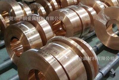 日本进口C7035铜带,C7035高导电、高弹性能铜镍矽合金带