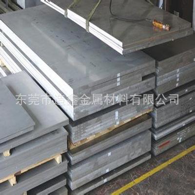 供应进口7075T6航空超硬铝合金 7075-T6铝板 7075T6铝合金材料