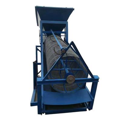 移动式筛选设备自动小中大型筛沙机全自动筛沙机筛灰机厂家直销