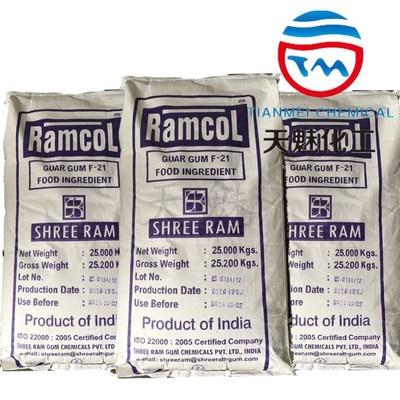 瓜尔豆胶 雪龙F-21 印度瓜尔豆胶 瓜尔豆膠 增稠剂 食品级