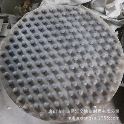 造球机衬板 造球机橡胶板 造球机橡胶内衬 高耐磨橡胶板