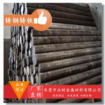 『永财金属』供应 SS标准08 52可锻铸铁品质保证