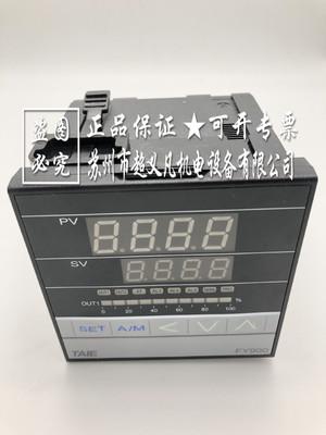 正品保证台湾TAIE台仪FY900-21200B温控器,可开专票