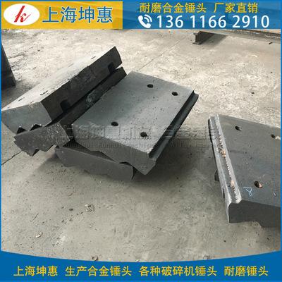 破碎机内壁专用耐磨护板 锤式粉碎机配件专业测量定制