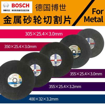 BOSCH博世GCO2000砂轮切割片350/355/400mm台式切割机金属钢材
