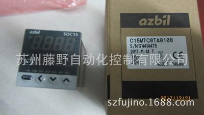 日本山武(yamatake)温度控制器,SDC15系列温控器