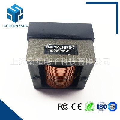 上海电抗器厂家 扁平线大电流电感 铁硅铝 滤波 大功率磁环电感