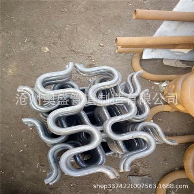 厂家生产环保设备弯管  U型弯管  S型弯管  疑难弯管加工定做