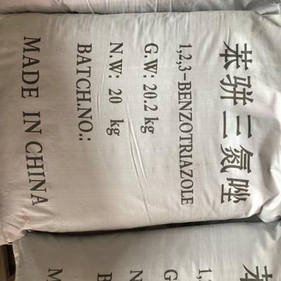现货直供金属防锈剂苯骈三氮唑 防冻液缓蚀剂苯丙三氮唑