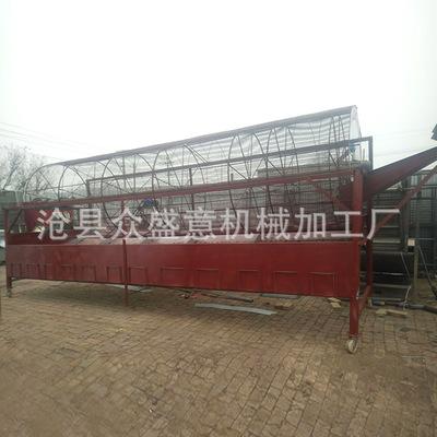 河北红枣生产线设备 红枣筛选机 风力筛选机