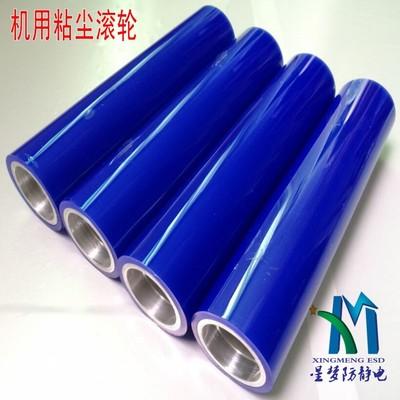 东莞机用粘尘滚轮 硅胶除尘胶辊除尘滚轮 粘度可按要求订做