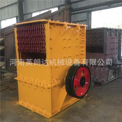 新型高效厢式破碎机 大型方箱破石机生产线大口径箱破移动生产线