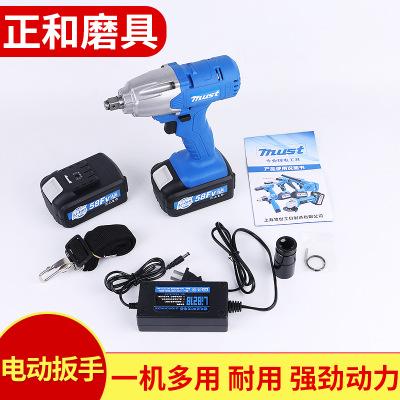 58v特大功率电动板手 锂电充电式 冲击扳手两电 一充电动扭矩扳手