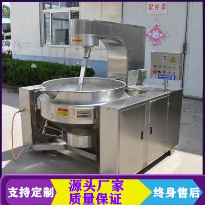 不锈钢行星炒锅 工业专用化糖炒锅 电磁加热行星炒锅 搅拌无死角
