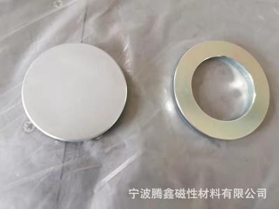 大量生产喇叭磁刚  喇叭磁钢 音箱磁钢 音箱磁铁 喇叭磁铁 钕磁铁