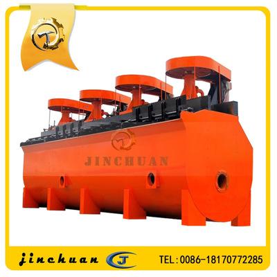 矿浆浮选机 搅拌式浮选机 煤矿浮选机 煤矿浮选法