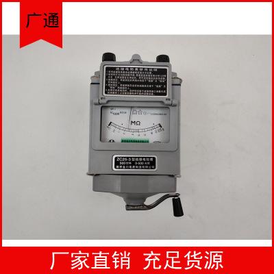 四级资质兆欧表DC:2500VDC:500V专业承装承修承试资质工具