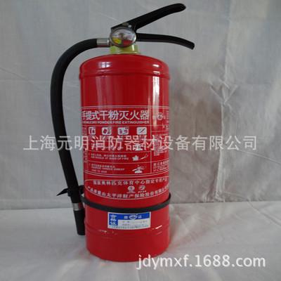 干粉灭火器 消防安全防护灭火器 专业维修充装充气保养灭火器