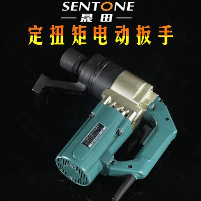 现货批发晟田定扭矩电动扳手数显电动扭力扳手500-1500NM