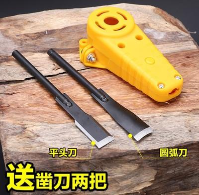 电动角磨机木工凿刀木工雕刻刀木雕盆景根雕工具电动木雕铲刀