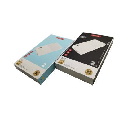 免费打样包装盒定做 移动电源包装 来料加工产能优势 交期保障