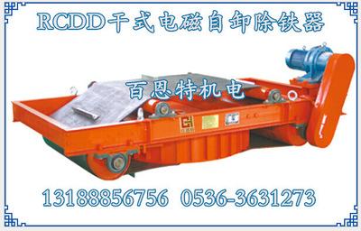 RCDD-600电磁除铁器 干式自卸式电磁除铁器 自动卸铁电磁除铁器