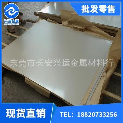 航天GR8钛合金厚板切割下料医用TA1纯钛板1.0 3.0 8.0 10mm钛焊丝