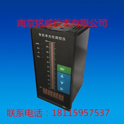 正品智能单光柱测控仪水箱数显控制仪表液位显示变送器输入4-20MA