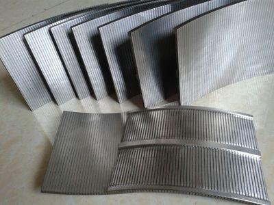 不锈钢筛网(活塞推料离心机专用网)