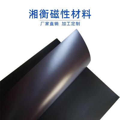 厂家供应 橡胶软磁铁片强力软磁卷条 环保强力磁铁背胶 加工定制